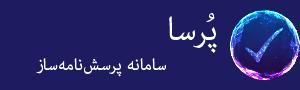 Header Porsa Logo